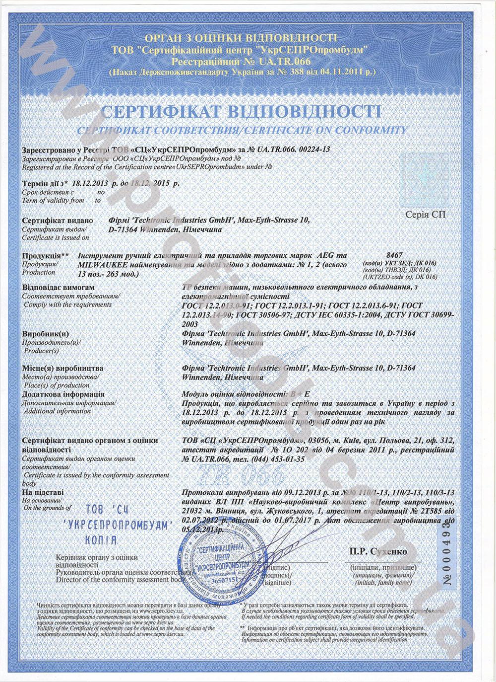 shares/Certificate/TTI/3.jpg