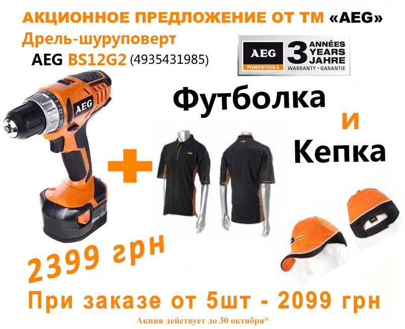 shares/bs12g2nicd+polo+hat.jpg
