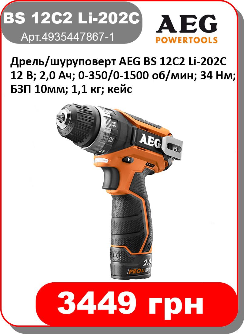 shares2/bs12c2li-202c.jpg
