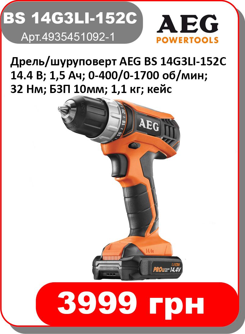 shares2/bs14g3li-152c.jpg
