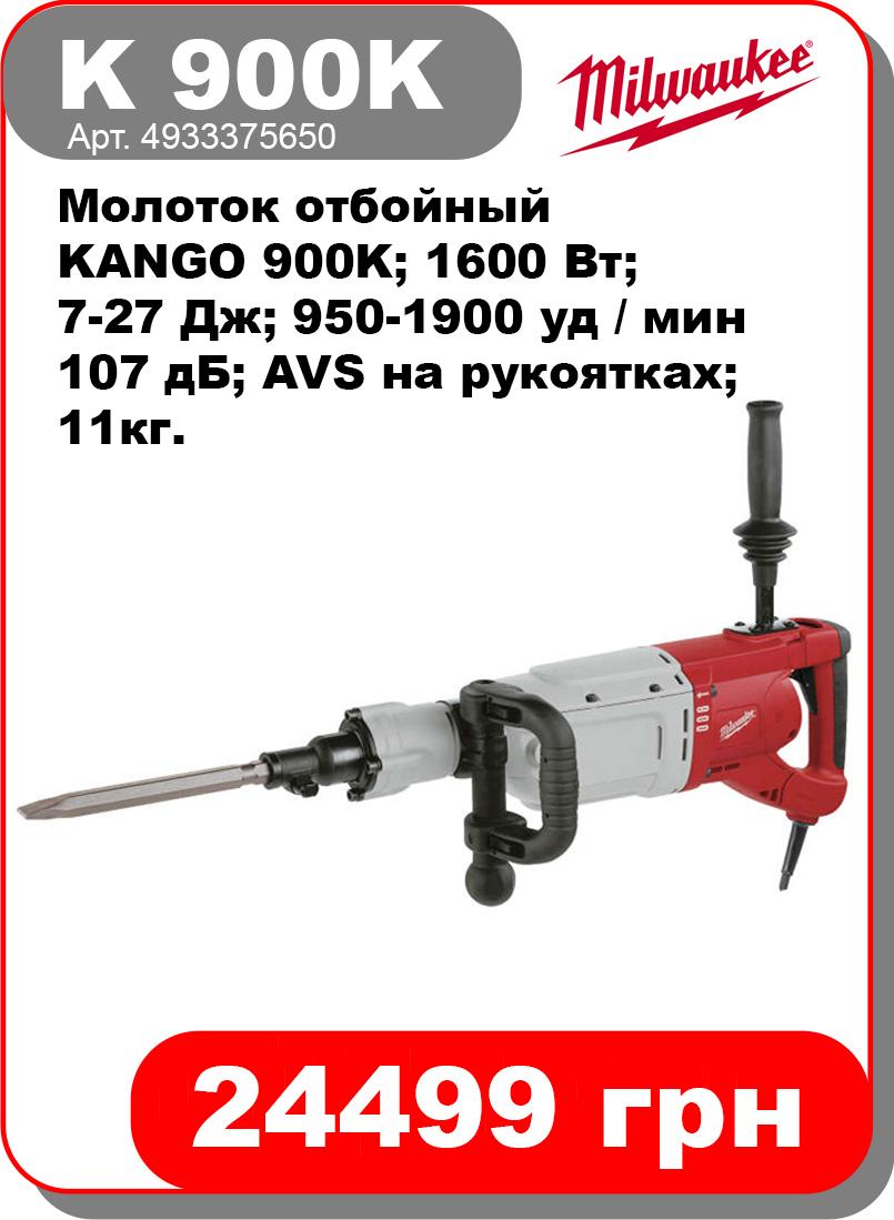 shares2/k900k1.jpg