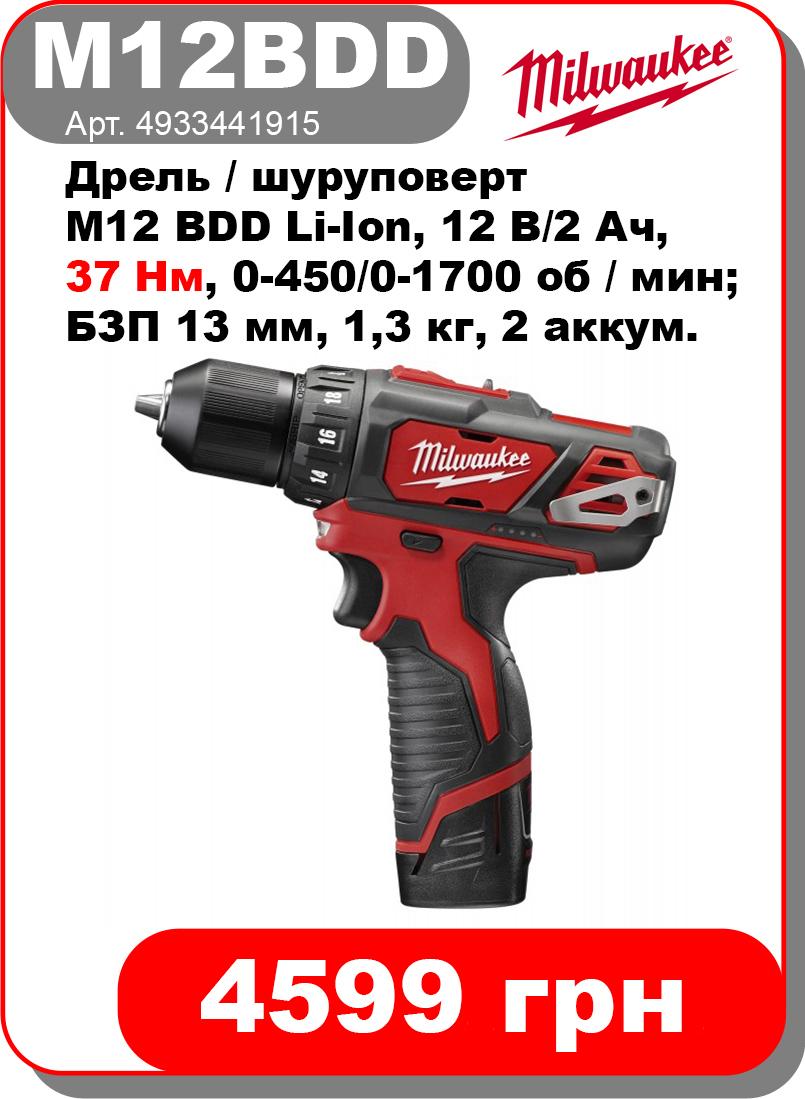 shares2/m12bdd.jpg