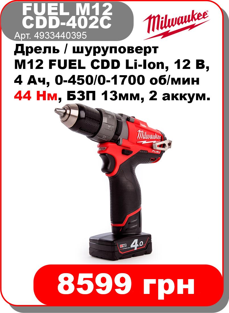 shares2/m12cdd-402.jpg