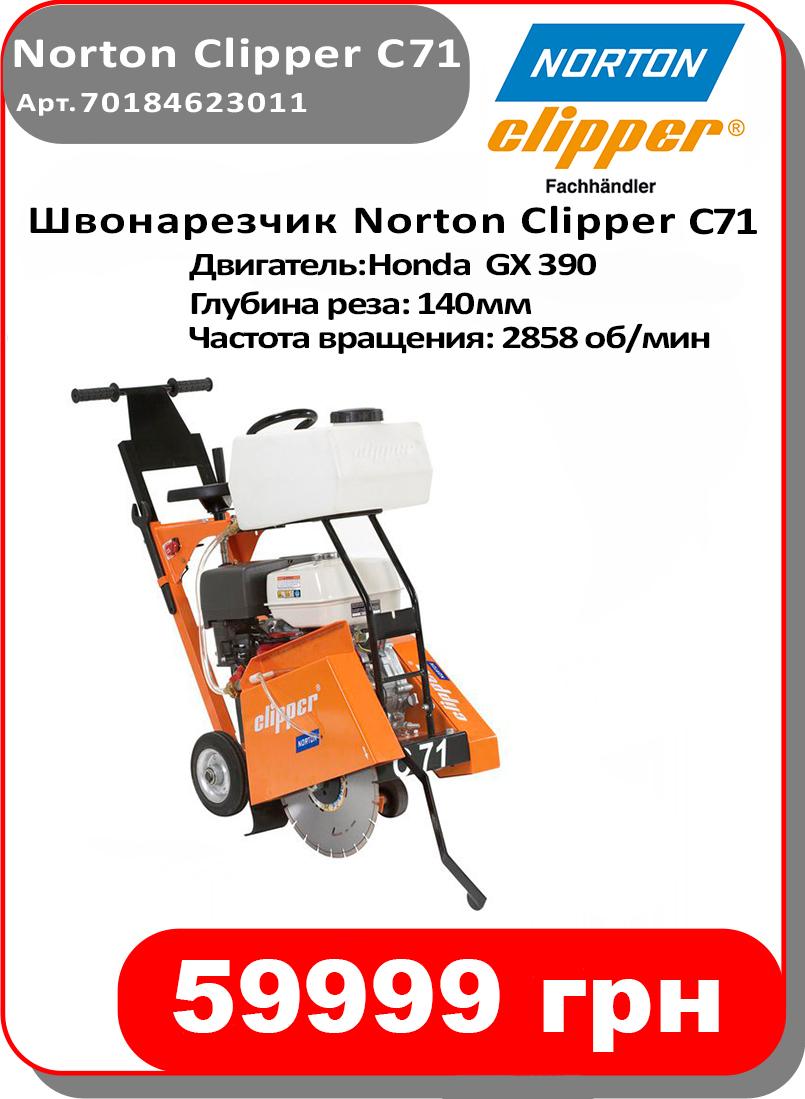shares2/nortonc71.jpg