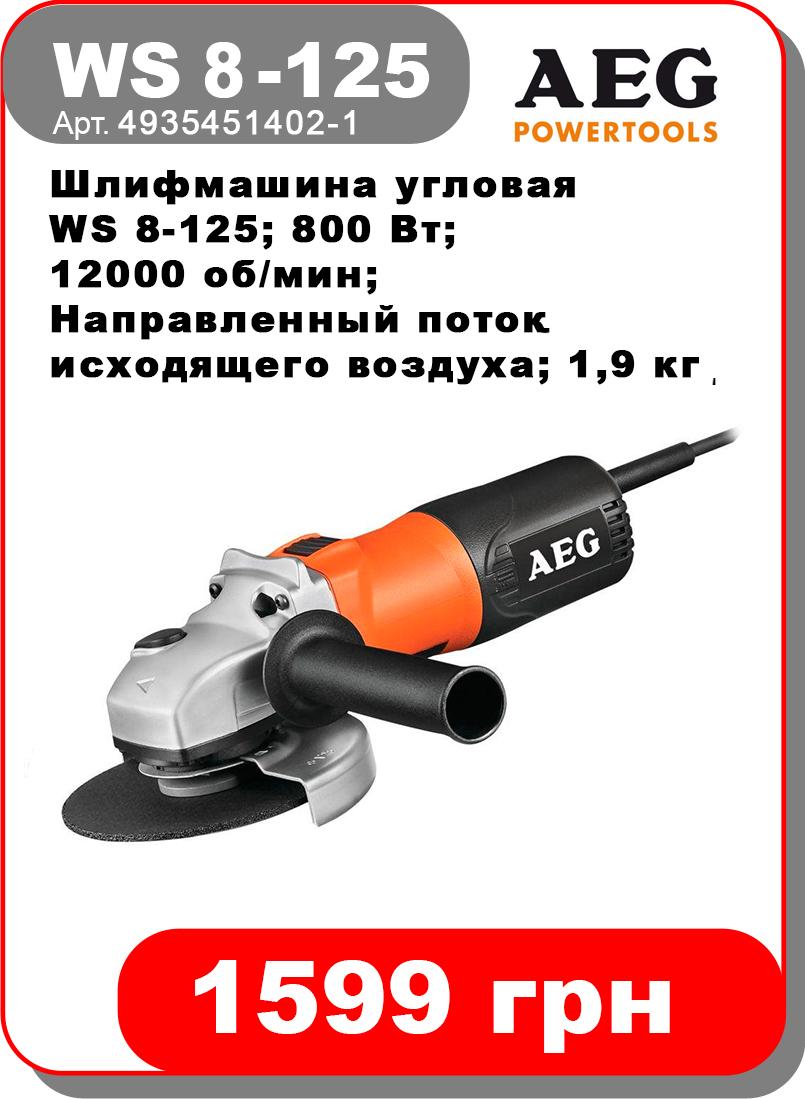 shares2/ws8-125.jpg